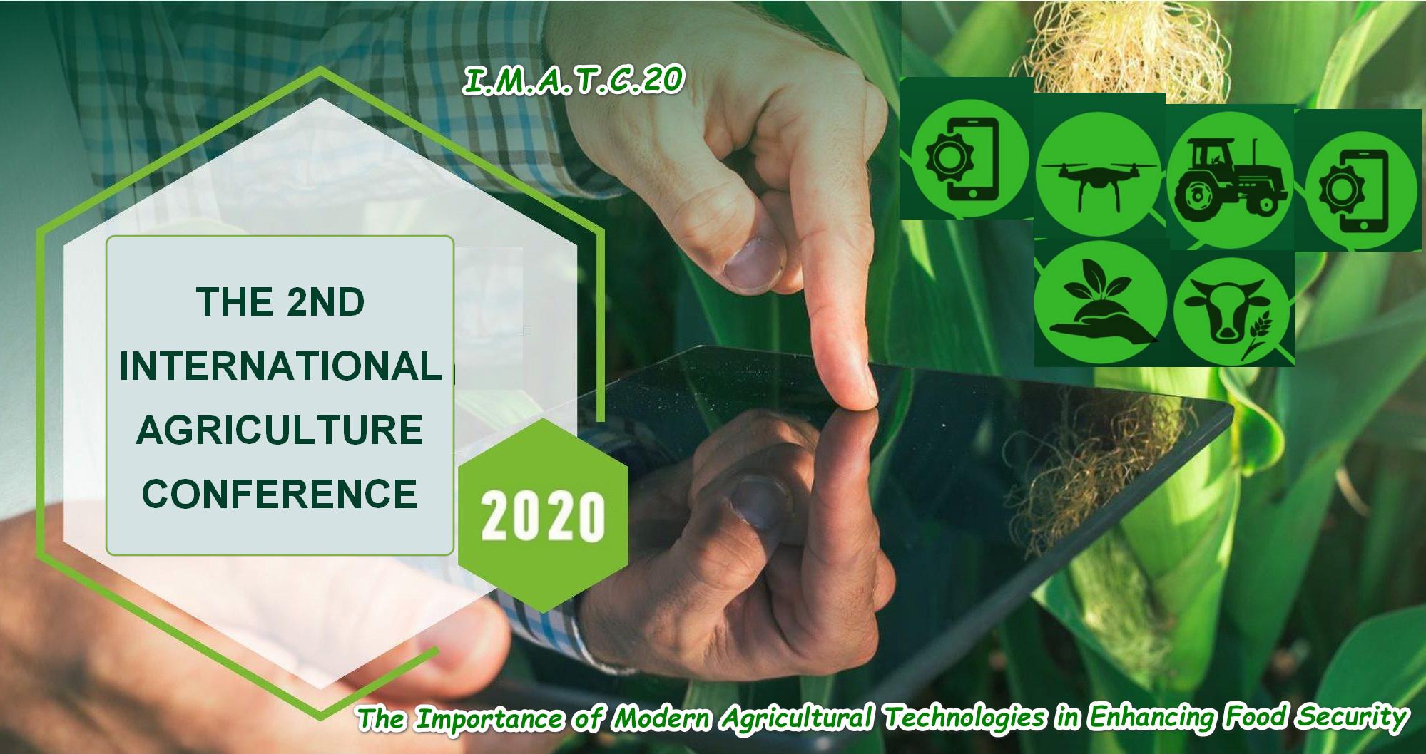 دعوة مشاركة في المؤتمر الزراعي الثاني